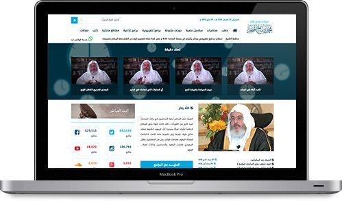 Screenshot Almunajjidcom