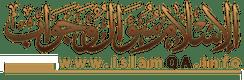 Logo Islam QA