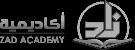 Islam ZAD Academy