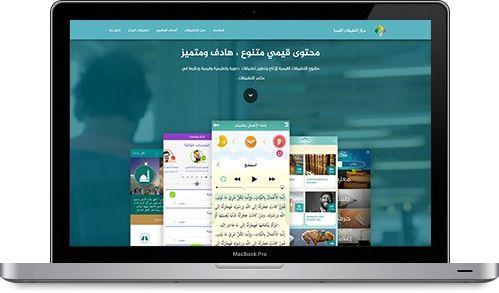 Screenshot muslim apps