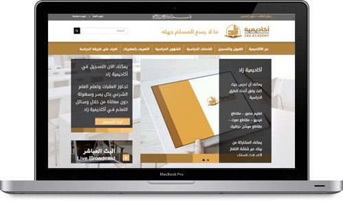 Screenshot ZAD Academy