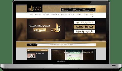 Screenshot ZAD TV